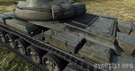 Object 140 HD Skin Pictures – The Armored Patrol
