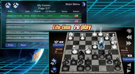 World Chess Championship Download App - Free Download
