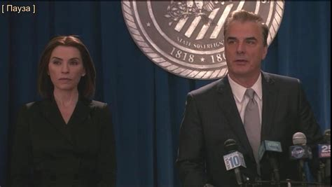 The Good Wife 7x22 Am Ende (End) mit Episodenkritik