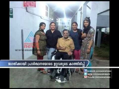 Actor Jagathy Sreekumar recovering from the effects of