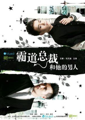 BL / YAOI / GAY/ LGBT - Asian movies and series - by