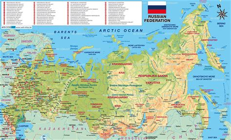 Map of Russia - Map in the Atlas of the World - World Atlas
